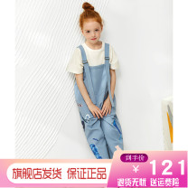 trousers Amii female 110cm,120cm,130cm,140cm,150cm,160cm Grey powder (pre-sale, 5 may 2020), grey blue (pre-sale, 5 may 2020) summer Ninth pants leisure time There are models in the real shooting rompers Button / zipper High waist cotton Don't open the crotch Cotton 100% KL-2204TM0036 Class B
