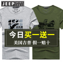 T-shirt Youth fashion thin M,L,XL,2XL,3XL Jeep / Jeep Short sleeve Crew neck easy daily summer Cotton 80% polyurethane elastic fiber (spandex) 20% youth routine Youthful vigor Sweat cloth 2020 Solid color Embroidered logo Cotton ammonia Brand logo No iron treatment International brands