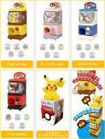 Box egg Takara Tom Pre sale Over 8 years old 1 + random 1 2 3 4 5 Pikachu and 5 kinds of cartons Japanese version without eggshell Japan