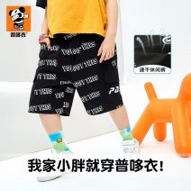 trousers Puduo clothes male 140cm 150cm 160cm 170cm 180cm 190cm black summer Pant leisure time There are models in the real shooting Casual pants Leather belt middle-waisted blending Don't open the crotch Polyamide fiber (nylon) 88% polyurethane elastic fiber (spandex) 12% Class B 140cm-190cm