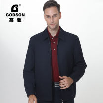 Jacket GODSON Fashion City blue M,L,XL,2XL,3XL,4XL thick Self cultivation Home winter Long sleeves Wear out Lapel Business Casual middle age routine Single breasted 2020 Straight hem No iron treatment The appearance is loose and the inside is closed Solid color polyester fiber other Side seam pocket