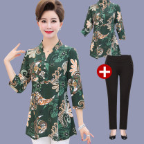 Middle aged and old women's wear Summer of 2019, spring of 2019, autumn of 2019 In addition, it is recommended that the following items should be given priority: XL, 2XL, 3XL, 4XL, and 5XL fashion suit easy Two piece set Decor 40-49 years old Socket moderate V-neck routine routine 1822-1592 Button
