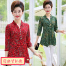 Middle aged and old women's wear shirt routine elbow sleeve Spring 2021, summer 2021 fashion Self cultivation singleton  Flower and bird pattern Condom Chiffon thin 40-49 years old square neck routine Green, red, red cashew, green cashew XL,XXL,XXXL,4XL,5XL