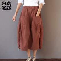 skirt Spring of 2019 M,L,XL Dark green, black, brownish red Mid length dress Retro Natural waist Lantern skirt Solid color Type A 25-29 years old Q8819 71% (inclusive) - 80% (inclusive) other Plain white clothes cotton 121g / m ^ 2 (including) - 140g / m ^ 2 (including)