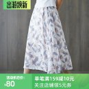 skirt Spring 2021 M,L,XL Blue plaid, white plaid, red plaid Mid length dress commute High waist Irregular Decor Type A 30-34 years old 51% (inclusive) - 70% (inclusive) other Plain white clothes cotton literature 101g / m ^ 2 (including) - 120g / m ^ 2 (including)