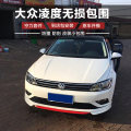 Surrounded by cars Wuhai micro rock Automobile modified parts other Small encirclement Side skirt tail Support installation Anterior lip + posterior lip public
