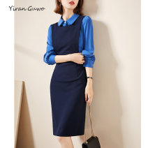 Dress Spring 2021 Capri Blue S M L XL 2XL 3XL Mid length dress Fake two pieces Long sleeves commute Doll Collar middle-waisted Solid color Socket One pace skirt routine Others 35-39 years old Type X Yi Ran is me Ol style Stitched button zipper More than 95% other polyester fiber