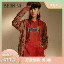 Wool knitwear Autumn of 2019 S M L 30 / 30 yellow Long sleeves other More than 95% Regular 9B742GA 25-29 years old Bernini / Bernini Other 100%
