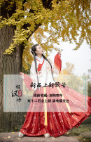 National costume / stage costume Winter of 2019 XS,S,M,L Qinghanfang 18-25 years old