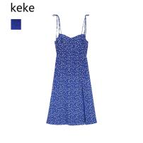 Dress Summer 2020 blue S,M,L Middle-skirt singleton  Sleeveless V-neck High waist Broken flowers Socket camisole printing 81% (inclusive) - 90% (inclusive)