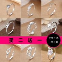 Ring / ring other 10-19.99 yuan Other / other brand new goods in stock Japan and South Korea female Online gathering features other other 001-JZ