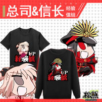 Cartoon T-shirt / Shoes / clothing other Over 14 years old Fat series Customized [Xinchang] short sleeve [Xinchang] long sleeve [general manager] short sleeve [general manager] long sleeve S XS M L XL XXL XXXL Unlimited season autumn currency cotton General secretary of chongtian Different size chart