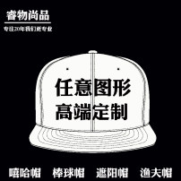 Hat cotton 10 yuan is a customized link, 10 yuan is not a special auction for HAT Price customization Adjustable Hip hop hat Spring summer autumn winter currency other Children lovers youth dome Big eaves 15-19 years old 20-24 years old 25-29 years old 30-34 years old 35-39 years old 7-14 years old