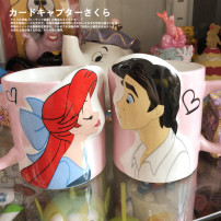 Cup set / couple cup Chinese Mainland There is a handle Cartoon 201ml (inclusive) - 300ml (inclusive) pottery