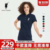 Dress Summer of 2019 Green, black, dark green, bright red, navy blue, grey blue, rose red S,M,L,XL,2XL Middle-skirt singleton  Short sleeve other middle-waisted Socket other routine Others 18-24 years old Polo Sport AXVG430007 91% (inclusive) - 95% (inclusive) cotton