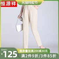 Middle aged and old women's wear Summer 2021 Khaki Beige Black Purple L XL 2XL 3XL leisure time trousers easy singleton  Solid color 40-49 years old thin HK45282190525 hyz  pocket polyester Polyester 93% polyurethane elastic fiber (spandex) 7% 91% (inclusive) - 95% (inclusive) 7 / 9 pants
