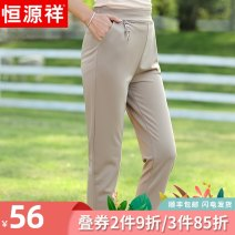 Middle aged and old women's wear Summer 2021 Khaki black XL [recommended 105 kg] 2XL [recommended 105-120 kg] 3XL [recommended 120-135 kg] 4XL [recommended 135-150 kg] 5XL [recommended 150-165 kg] fashion trousers Straight cylinder singleton  Solid color 40-49 years old thin hyz  pocket polyester