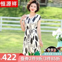 Middle aged and old women's wear Summer 2021 black and white L XL 2XL 3XL fashion Dress Self cultivation singleton  Decor 40-49 years old Socket thin V-neck routine H3692090576 hyz  belt silk Mulberry silk 91% polyurethane elastic fiber (spandex) 9% 91% (inclusive) - 95% (inclusive) Medium length