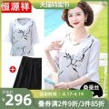 Middle aged and old women's wear Summer 2021 Grey top grey Top + trousers L [recommended 105 kg] XL [recommended 105-120 kg] 2XL [recommended 120-135 kg] 3XL [recommended 135-155 kg] fashion T-shirt easy Two piece set Decor 40-49 years old Socket thin Crew neck routine routine HT36982190385 hyz  silk