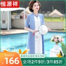 Middle aged and old women's wear Summer 2021 Pink Blue XL 2XL 3XL 4XL fashion Dress easy Fake two pieces Solid color 40-49 years old Socket thin stand collar Medium length routine HL35982190329 hyz  Button polyester Polyester 100% 96% and above Pure e-commerce (online only) A button Medium length