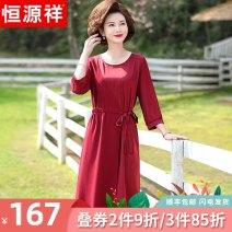 Middle aged and old women's wear Summer 2021 Green blue red L [recommended 100 kg] XL [recommended 100-115 kg] 2XL [recommended 115-130 kg] 3XL [recommended 130-145 kg] 4XL [recommended 145-160 kg] fashion Dress easy singleton  Solid color 40-49 years old Socket thin Crew neck Medium length routine