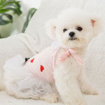 Pet clothing / raincoat currency skirt XS (recommended weight 1-3 kg) s (recommended weight 3-5 kg) m (recommended weight 5-8 kg) l (recommended weight 8-11 kg) XL (recommended weight 11-15 kg) XXL (recommended weight 15-20 kg) Hipidog / Hippie princess White pink