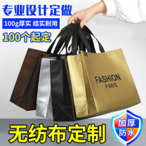 Gift bag / plastic bag 40 W * 30 H + 10 (stereo) 500 double sided printing