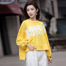 Sweater / sweater Spring 2021 Yellow single white single yellow Plush White Plush XS S M L XL 2XL Long sleeves routine Socket singleton  routine Crew neck easy commute routine letter 18-24 years old 71% (inclusive) - 80% (inclusive) You're my pants Korean version cotton NNWK_ TYF1098N3 cotton