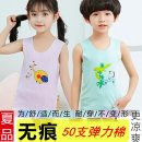 Vest sling Sleeveless summer neutral No model leisure time Cartoon animation Crew neck nothing Pure cotton (95% and above) 2, 3, 4, 5, 6, 7, 8, 9, 10, 11, 12, 13, 14 years old