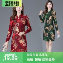 cheongsam Autumn of 2019 Long sleeves long cheongsam ethnic style Low slit daily Round lapel other Over 35 years old Piping other 81% (inclusive) - 90% (inclusive)