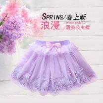 skirt Tong Youle female Polyester 100% No season skirt Korean version other Cake skirt other Class B Spring of 2019