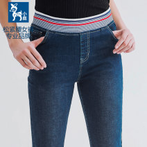 Jeans Fall 2017 trousers Natural waist Straight pants routine 30-34 years old Cotton elastic denim fawn 96% and above