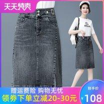 skirt Spring 2021 twenty-six / S 85 - 95 Jin , twenty-seven / M 95 - 105 Jin , twenty-eight / L 105 - 115 Jin , twenty-nine / XL 115 - 125 Jin , thirty / 2XL 125 - 135 Jin , thirty-one / 3XL 135 - 145 Jin Blue, smoky grey Middle-skirt commute High waist A-line skirt Solid color Type A 25-29 years old