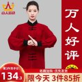 Taijifu S M L XL XXL XXXL XXXXL Shanren Sports male SRFZ-4003 Autumn 2015 yes