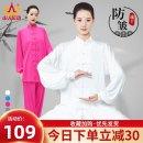 Taijifu S M L XL XXL XXXL XXXXL Shanren Sports female Summer 2020 no