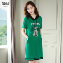 Women's large Summer 2020 Dress singleton  commute easy thin Socket Short sleeve Cartoon animation Korean version Hood Medium length Nylon others Three dimensional cutting routine Simple implication 30-34 years old Diamond inlay Middle-skirt Pure e-commerce (online only)