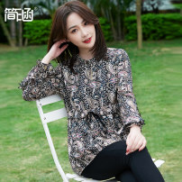 Women's large Spring 2021 T9683 top t9933 short sleeve T-shirt singleton  commute easy moderate Socket Long sleeves Korean version Crew neck polyester fiber Three dimensional cutting T9683 Simple implication 30-34 years old Polyethylene terephthalate (polyester) 100% Pure e-commerce (online only)