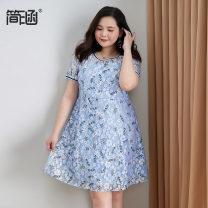 Women's large Summer 2021 T9956 blue t9956 black Large L (recommended 100-125 kg) Large XL (recommended 125-140 kg) large XXL (recommended 140-155 kg) large 3XL (recommended 155-170 kg) large 4XL (recommended 170-185 kg) large 5XL (recommended 185-200 kg) large 6xl (recommended 200-215 kg) Dress easy