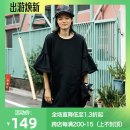 Sweater / sweater Spring of 2018 Heavy black 155/76/XS,160/80A/S,165/84A/M,170/88A/L elbow sleeve Medium length Socket singleton  routine Crew neck easy commute Solid color 25-29 years old 91% (inclusive) - 95% (inclusive) Moveup Simplicity cotton cotton