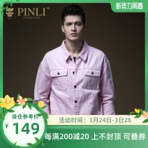 Jacket Pinli Fashion City Blue, green, yellow, pink M170,L175,XL180,XXL185,XXXL190 routine Self cultivation Other leisure autumn B191304059 Cotton 100% Long sleeves Wear out Lapel tide youth routine Single breasted Cloth hem Loose cuff Solid color More than two bags) Side seam pocket