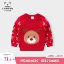 Sweater / sweater cotton Rabbi tree male leisure time Condom No model in real shooting thickening Crew neck nothing Cartoon animation Ordinary wool Cotton 100% 013745 other Long sleeve Autumn 2019 spring and autumn 12 months 18 months 2 years 3 years 4 years 5 years 6 years Chinese Mainland