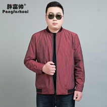 Jacket Fat and handsome Fashion City Blue stripe red stripe 190 195 200 205 210 routine easy go to work autumn PX189091B Polyester 100% Long sleeves Wear out Baseball collar Business Casual Large size routine Zipper placket Rib hem No iron treatment Closing sleeve stripe Seldingham Autumn of 2018