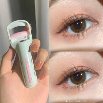 Marianne Eyelash curler Curl up lasting Stereotype natural beginner female Press type Small small-scale local Marion