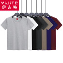 T-shirt S M L XL 2XL 3XL 4XL 5XL Summer of 2018 Short sleeve Crew neck Self cultivation Regular routine commute modal  86% (inclusive) -95% (inclusive) Simplicity other Solid color IJIT Solid color Modiel 92% polyurethane elastic fiber (spandex) 8% Pure e-commerce (online only)