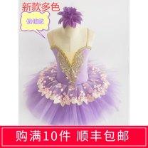 Ballet Costume to dance children White, black, rose red, pink, red, yellow, green, fluorescent green, sky blue, treasure blue, light purple, purple S. M, l, XS, XL, XXL, XXXL, larger