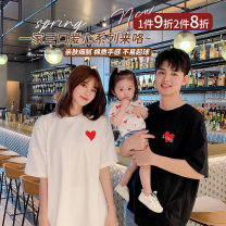 Parent child fashion A family of three female luson 66, 73, 80, 90, 100, 110, s, m, l, XL, XXL FKX18098A summer leisure time letter Finished T-shirt FKX18098A Other 100% 12 months, 18 months, 2 years, 3 years, 3 months, 6 months, 9 months