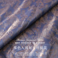 Fabric / fabric / handmade DIY fabric blending Loose shear piece Plants and flowers jacquard weave clothing Chinese style