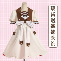 Cosplay women's wear suit goods in stock Over 14 years old comic S,M,L,XL Han Zhongling Japan Lovely wind, imperial sister fan, otaku department Land bound young prince huazijun Ba Xun Ning