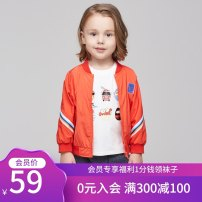Plain coat Frog Prince male 90cm 100cm 110cm 120cm A【FP0234284】 B2【390440866】 C1【390440870】 C2【390440870】 D1【FP0134210】 D2【FP0134210】 E1【390410403】 E2【390410403】 spring and autumn leisure time Zipper shirt routine nothing other other other Polyester 100% Class C Autumn of 2019