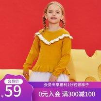 Sweater / sweater 80cm 90cm 100cm 110cm 120cm Acrylic blend female Mustard [fd0123098] red [fd0123098] light pink [390340846] apricot [390340846] off white [590341426] black [590341426] red [590341426] Frog Prince princess There are models in the real shooting Socket routine Crew neck nothing Class B